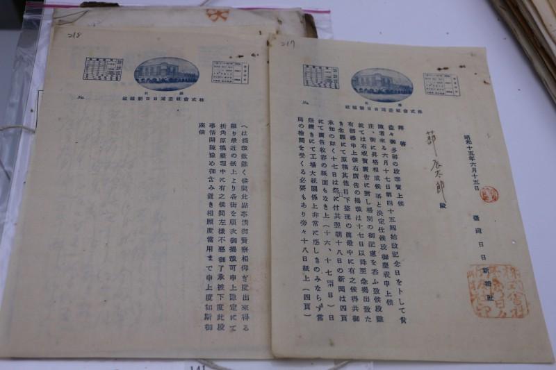 新北市圖珍藏的「臺北州檔案」為全台保存最完整的日治時期街庄行政檔案。(新北市圖提供)