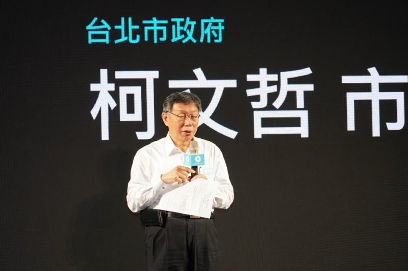 台北市長柯文哲今出席ChargeSPOT「共享創造新價值,建構充電生活圈」發布會活動。(台北市產發局提供)