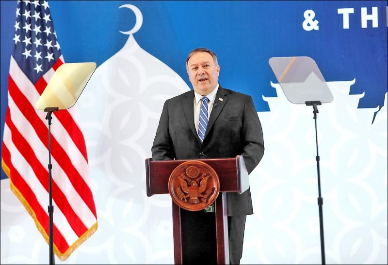 美國國務卿龐皮歐廿九日來到亞洲訪問行程的第四站印尼,除了會晤印尼總統佐科威,也對穆斯林領袖開講,批評中國迫害新疆維吾爾族穆斯林。(歐新社)