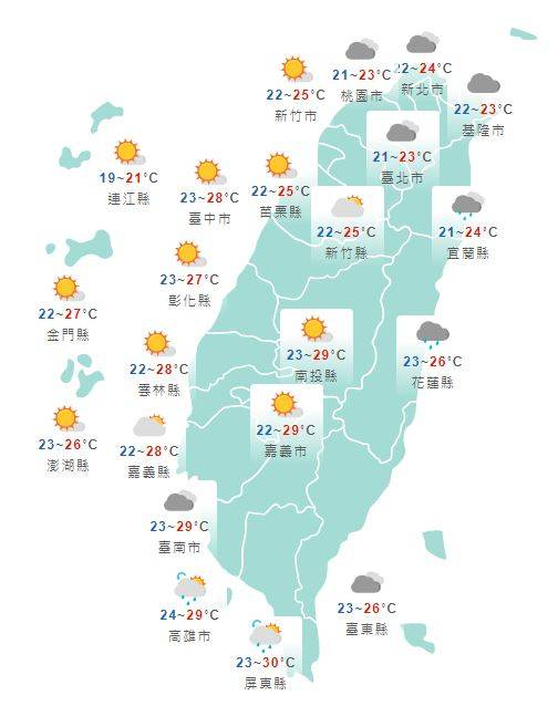 今日各地天氣預報概況。(圖擷取自中央氣象局)
