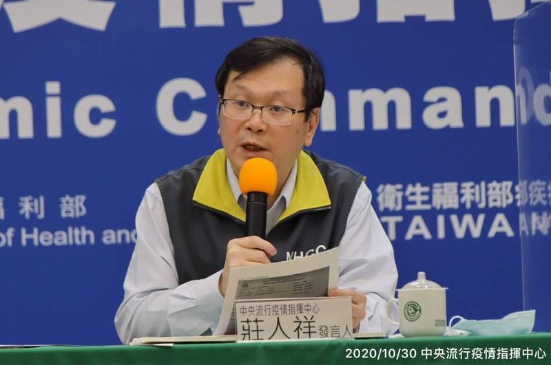 我國指揮中心發言人莊人祥表示,台灣出境者被檢出陽性者,已針對其接觸者進行核酸與抗體檢測,全數陰性,強調一向秉持透明態度。(指揮中心提供)