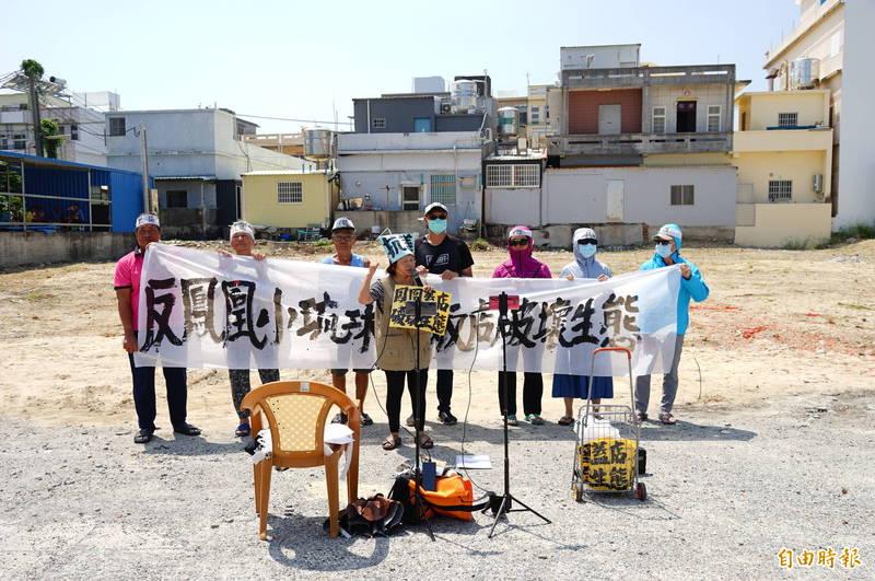 鳳凰旅遊公司計畫在小琉球興建10層樓的飯店,引發爭議。(資料照)