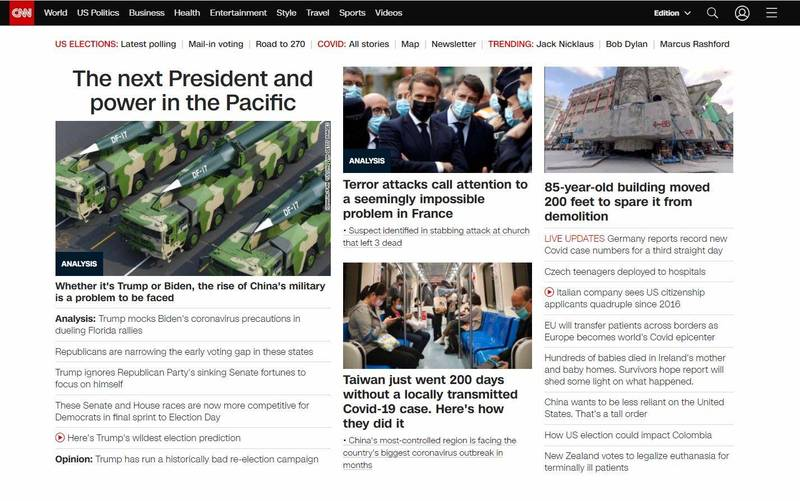 中央流行疫情指揮中心昨天公布,台灣已200天無武漢肺炎本土病例,除《時代雜誌》、《彭博》相繼以大篇幅報導,《CNN》今天也以此為題報導,台灣也再度登上《CNN》首頁。(圖擷取自CNN官網)