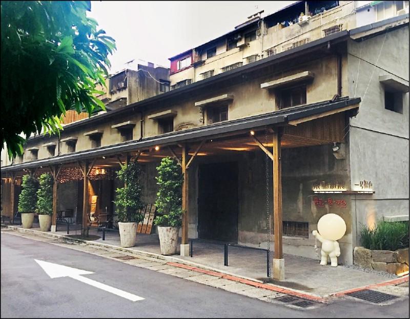 立偕生活文化公司透過老房子運動修復「一號糧倉」,為民間參與公部門文資保存典範。(台北市文化局提供)