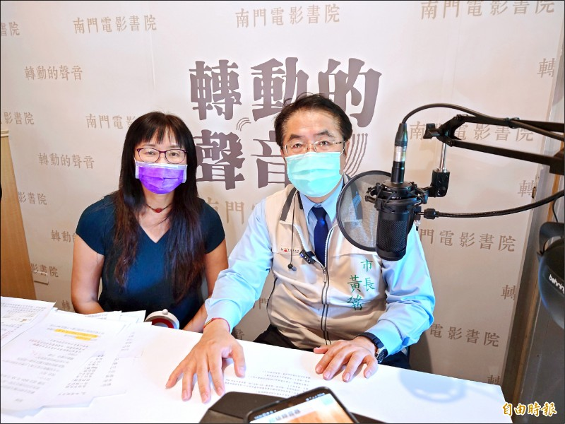 台南市長黃偉哲體驗「新南門市民廣播電台」直播錄音室,並為「紅色胖卡」錄製一段放送稿。(記者洪瑞琴攝)