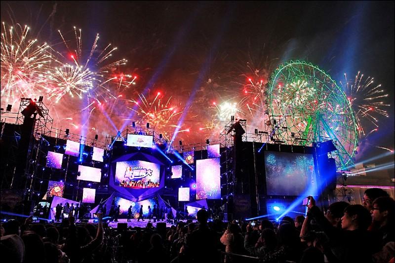 暌違5年,義大世界跨年演唱會再度回歸。(記者洪臣宏翻攝)