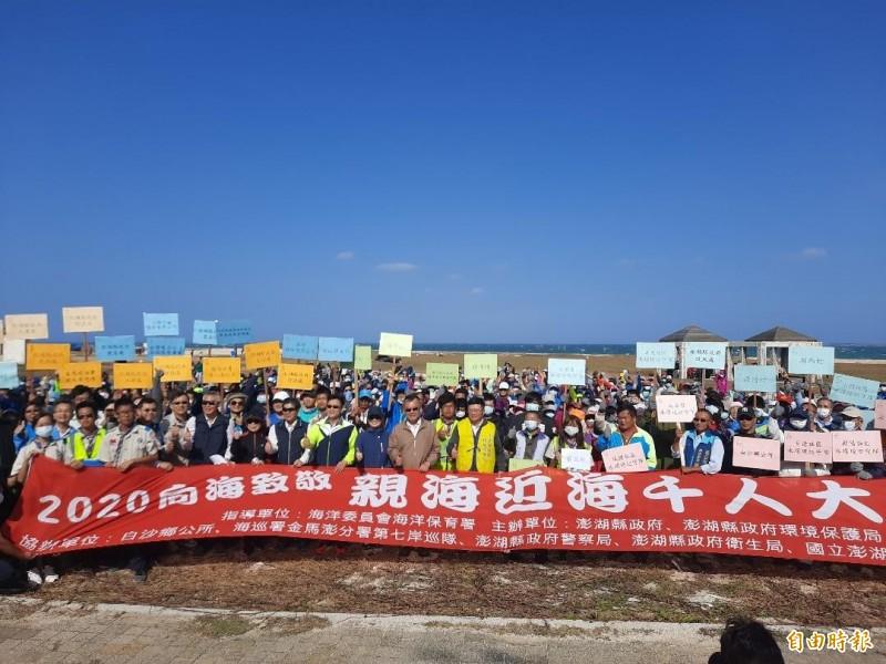 澎湖縣政府環保局發動千人淨灘,傳出公務人員被迫強迫參加。(記者劉禹慶攝)