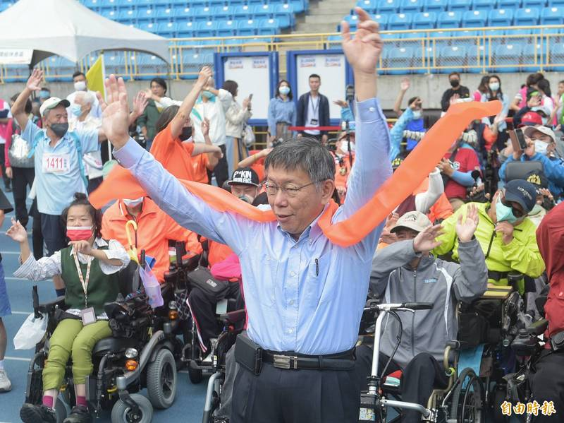 柯文哲出席今出席「109年台北市銀髮族暨身心障礙市民田徑挑戰賽」。(記者張嘉明攝)