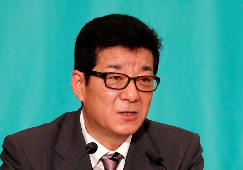 「大阪都構想」公投再失敗 大阪市長宣布任期結束就引退