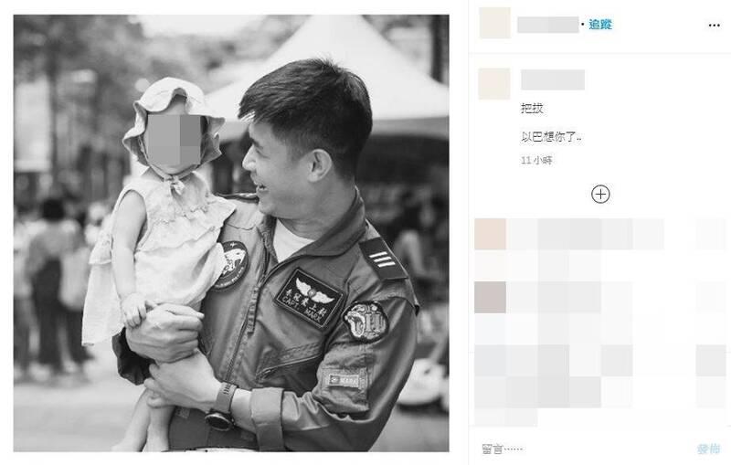 殉職飛官朱冠甍一家人的IG昨貼出「把拔,以巴(女兒)想你了..」。(圖翻攝自IG)