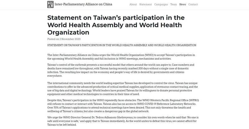 由13個不同國家國會議員組成的國際組織「對華政策跨國議會聯盟(IPAC)」昨日發表聲明力挺台灣參與世界衛生大會(WHA),並要求世界衛生組織(WHO)秘書長譚德塞想想自己曾說過的話「在所有人安全之前,沒有人是安全的」,並將此立刻應用在台灣上。(擷取自IPAC)