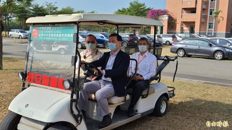 中信金融管理學院校長施光訓(前右)與台南市副市長許育典(前左)駕駛校安警備車巡視校園。(記者劉婉君攝)