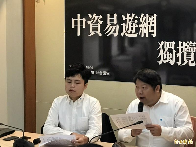 經濟民主連合今召開記者會指控,全台最大國內旅行公司易遊網實為中資透過第三地投資海外公司的實質控股公司(記者彭琬馨攝)