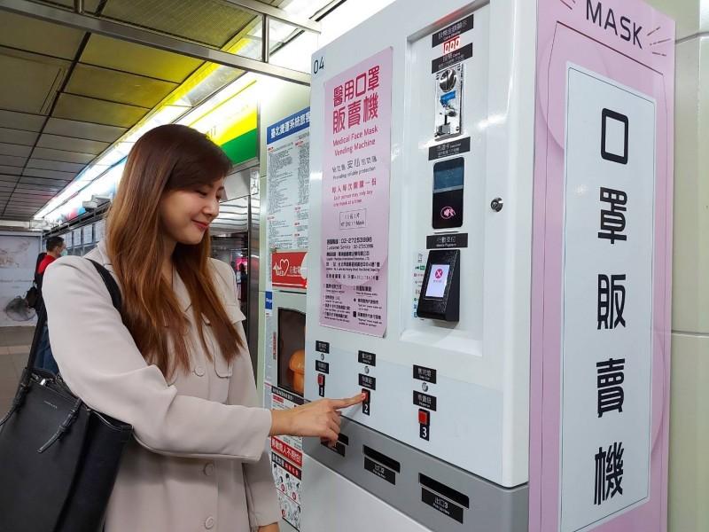 捷運台北車站、市政府等6車站的「口罩販賣機」,現在可買到彩色醫用口罩。(北捷提供)