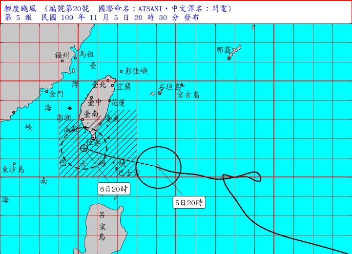 閃電颱風走向北移,威脅屏東及台東地區。(圖擷自中央氣象局)