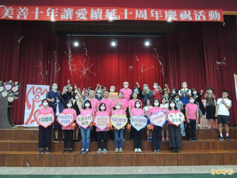美善社會福利基金會今天舉辦成立10週年慶活動。(記者王姝琇攝)