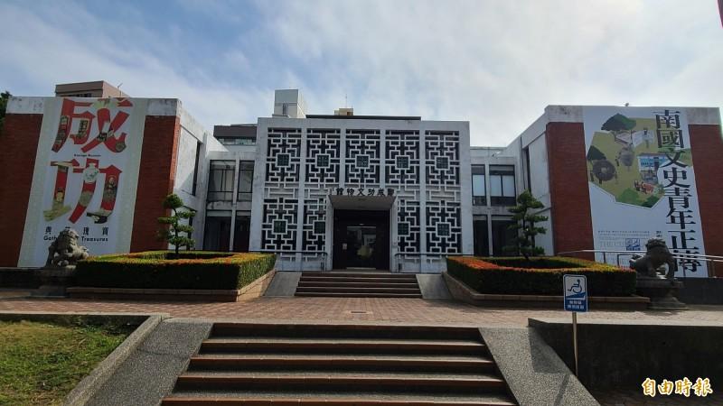 台南市鄭成功文物館擴建工程將延至明年上半年。(記者劉婉君攝)