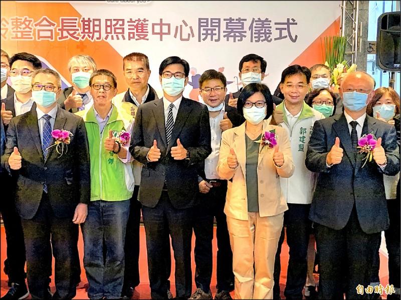 全國唯一高齡整合長期照護中心昨開幕,由市長陳其邁(前排中)、衛福部長照司長祝健芳(前排右二)主持剪綵儀式。(記者方志賢攝)