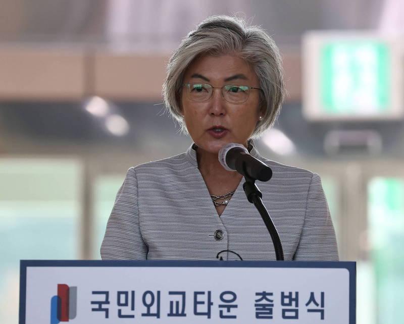 康京和指出,拜登政府成立並不意味著美國會重新實施歐巴馬政府的對北韓政策。(歐新社)
