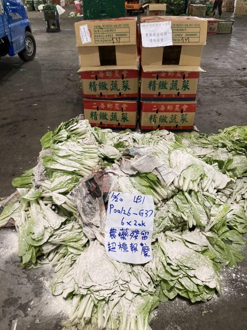 不合格蔬菜已經銷毀。(台北市場處提供)