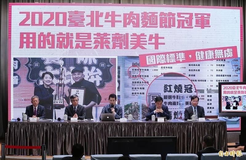 行政院發言人丁怡銘指台北市府舉辦牛肉麵節「今年冠軍用的就是萊克多巴胺的美牛」,引發北市府不滿。(記者廖振輝攝)