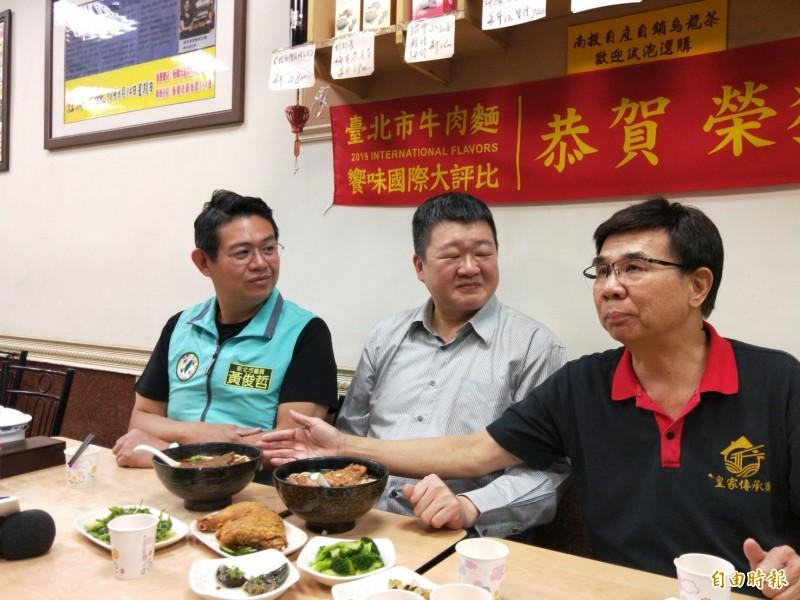 民進黨新北市黨部主委何博文(中)與新北市議員黃俊哲(左)到皇家傳承牛肉麵老店用餐,何博文說他吃排骨麵都把排骨放入麵裡。(記者何玉華攝)