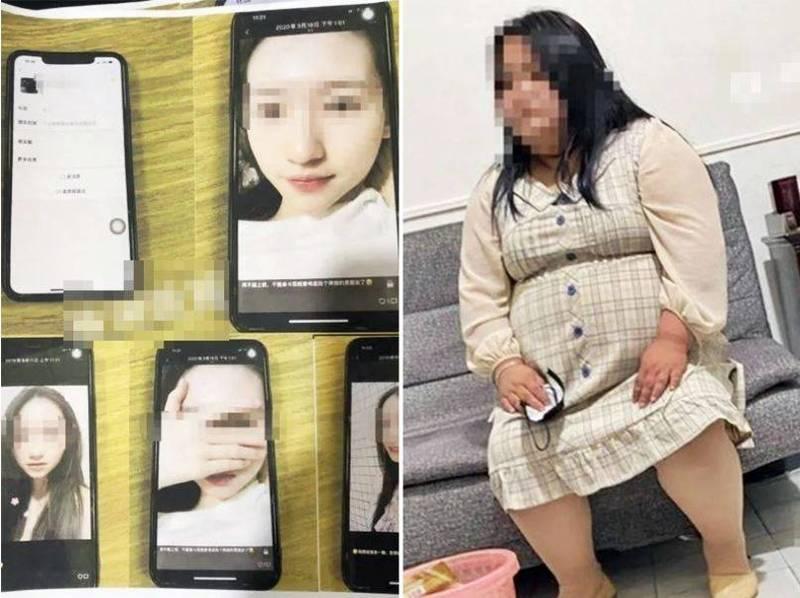 中國1名女子利用正妹照片,在網路上欺騙男性網友感情,從中斂財得逞。(圖取自微博)