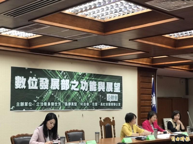 民進黨立委劉世芳今針對政府未來將成立的數位發展部舉行公聽會,盼未來提出的草案中納入民間單位與學者意見。(記者彭琬馨攝)