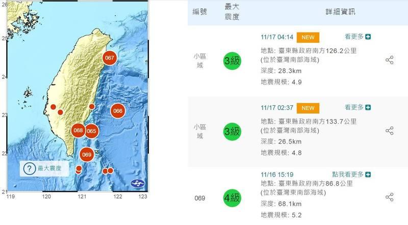 台東外海今凌晨陸續傳出兩起地震,分別為芮氏規模4.9及4.8,地震深度均不到30公里。(圖擷自氣象局)