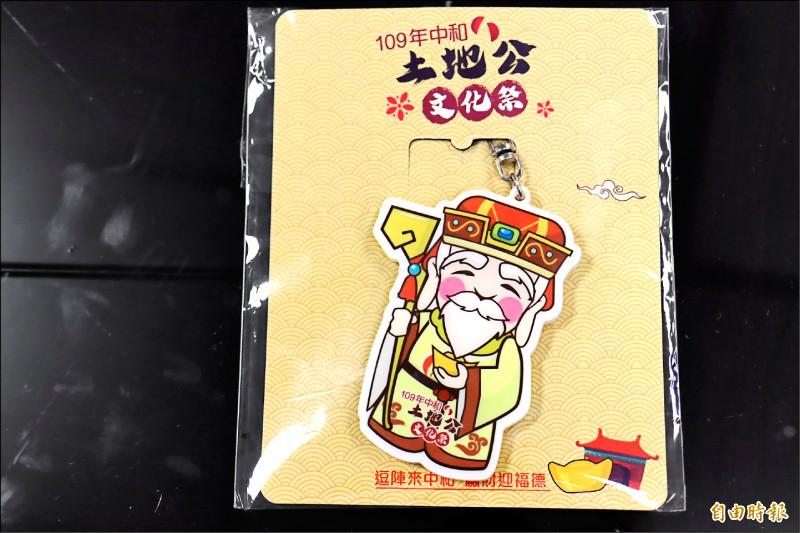 今年的中和土地公文化祭造型悠遊卡被指為「山寨卡」。(記者翁聿煌攝)