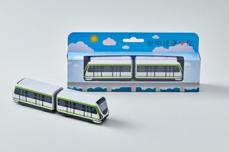 中捷周邊商品「小綠綠迴力車」。(圖:中捷公司提供)