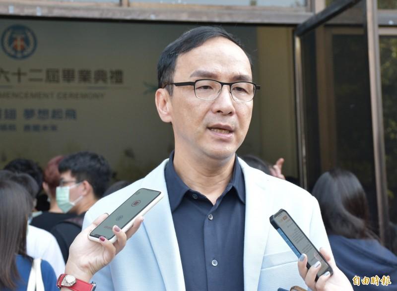 RCEP排除台灣,朱立倫說這樣的政策變化,蔡政府要說清楚。(記者李容萍攝)
