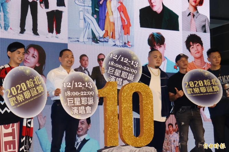 侯友宜(左二)與「金曲嘻哈天團」頑童MJ116一同出席記者會。(記者翁聿煌攝)