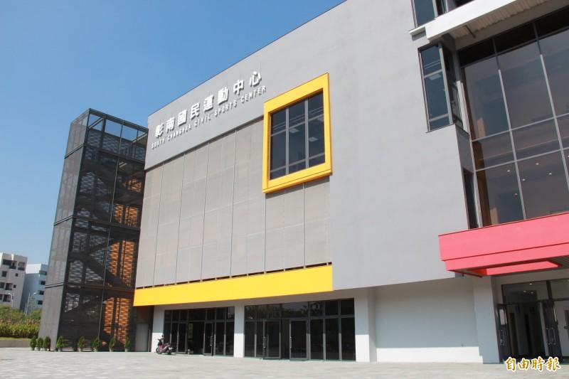 彰南國民運動中心斥資4.7億元興建,目前已辦理驗收程序,年底前將辦理委外點交,預計拼明年3月前開幕。(記者陳冠備攝)