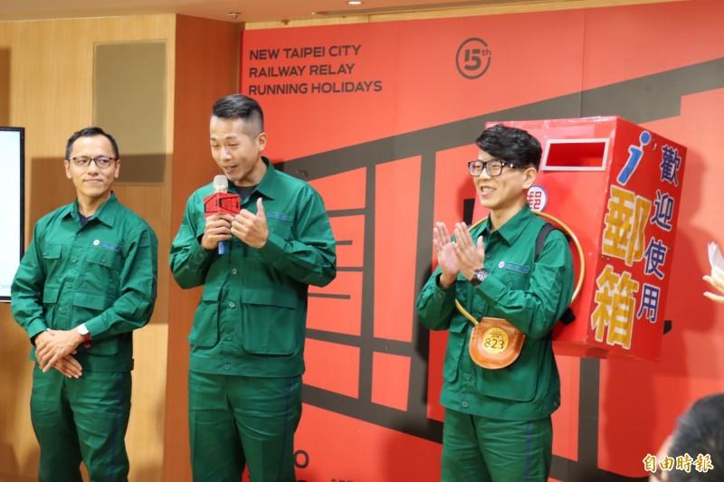 去年獲優勝隊伍「基郵跑卡緊隊」代表分享經驗。(記者翁聿煌攝)
