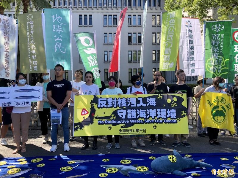 綠色公民行動聯盟、地球公民基金會等13個團體今日於外交部前召開聯合記者會,呼籲日本政府不應以鄰為壑、傷害海洋環境。(記者羅綺攝)