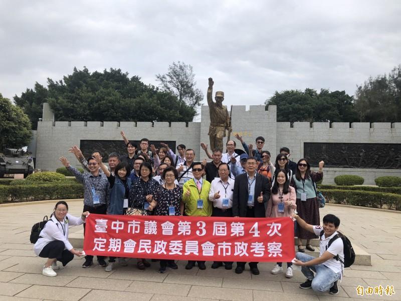 台中市議會民政委員會17至19日3天至金門縣進行市政考察。(記者歐素美攝)