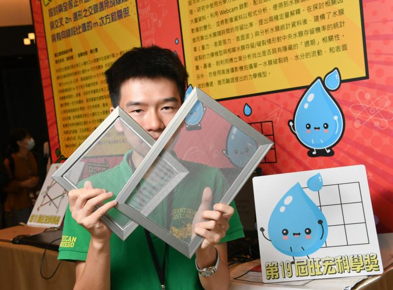 南一中應屆畢業生李惟平探究紗網上的水膜破裂是否有先後順序,以及彼此間的相互影響關係,獲2020旺宏科學獎金牌獎。(南一中提供)