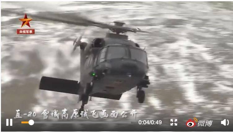 中共解放軍近日釋出號稱中國版「黑鷹」的直-20(Z-20)直升機雪域飛行畫面,稱已擁有全疆域、全天候的作戰能力。(擷取自中國央視軍事微博)