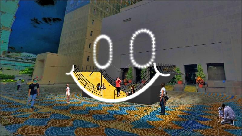 北市府東門廣場將設計總寬11公尺、高6.5公尺的「微笑方舟」。(觀傳局提供)