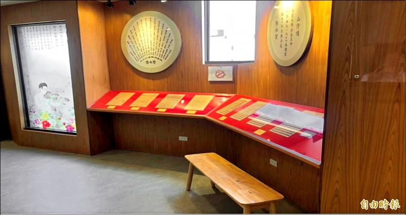 館內設有「台灣民謠之父」鄧雨賢歷史資料室。(記者許倬勛攝)