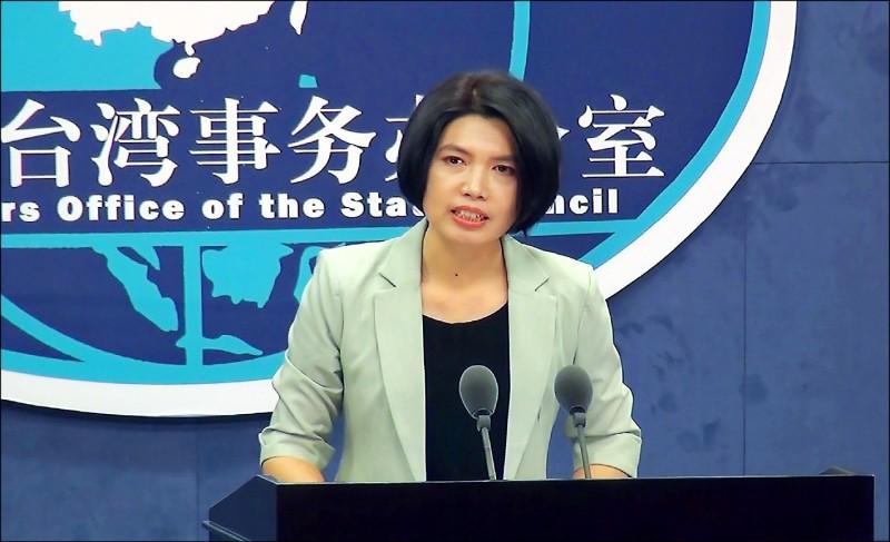 中國國台辦日前間接證實,中國正在制定「台獨頑固份子」清單,要終身追責,依法打擊台獨勢力。(中央社資料照)