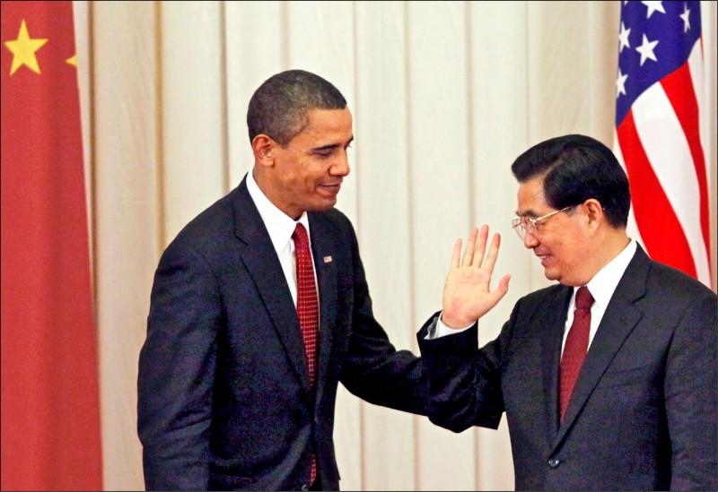 歐巴馬○九年十一月間首度以總統身分訪問中國時,整個代表團就被中方監控。(美聯社檔案照)
