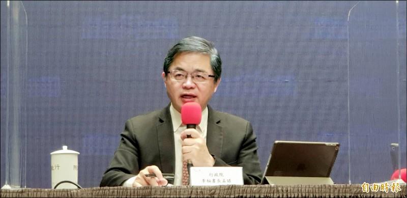 行政院秘書長李孟諺(記者李欣芳攝)