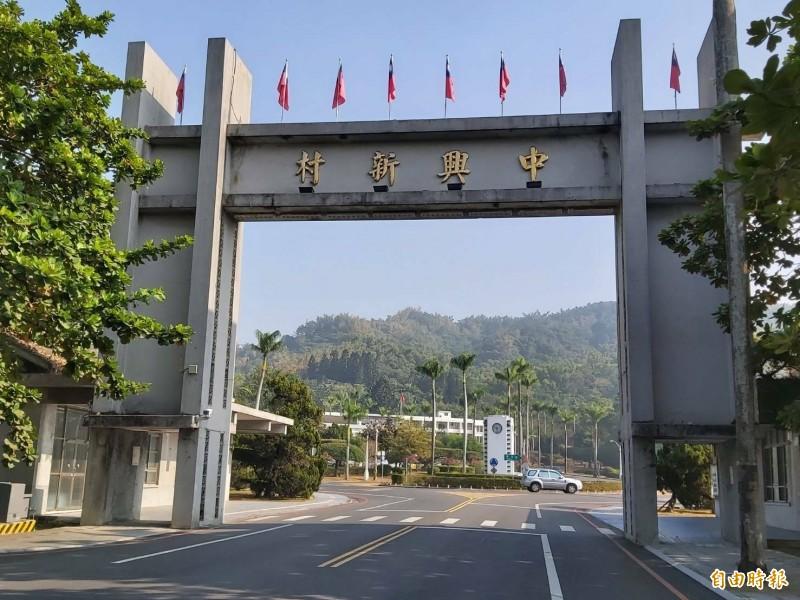 中興大學計畫在中興新村南核心區域設分校。(記者張協昇攝)