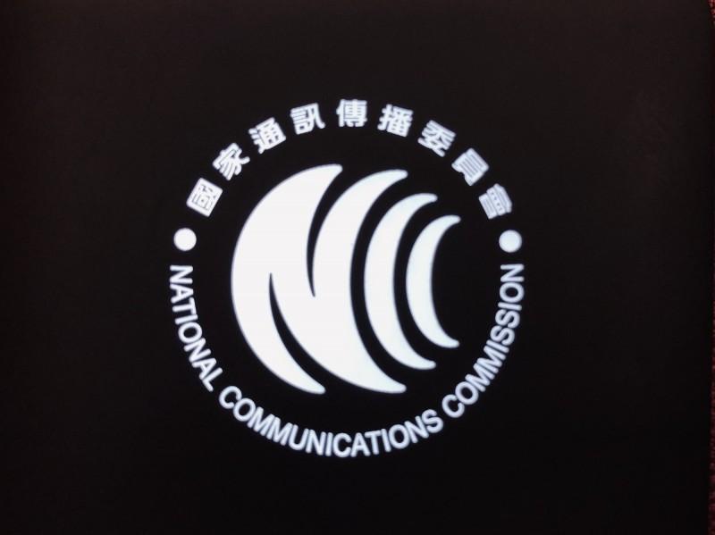 國家通訊傳播委員會(NCC)週三駁回中天電視新聞台換照許可。(記者羅綺攝)