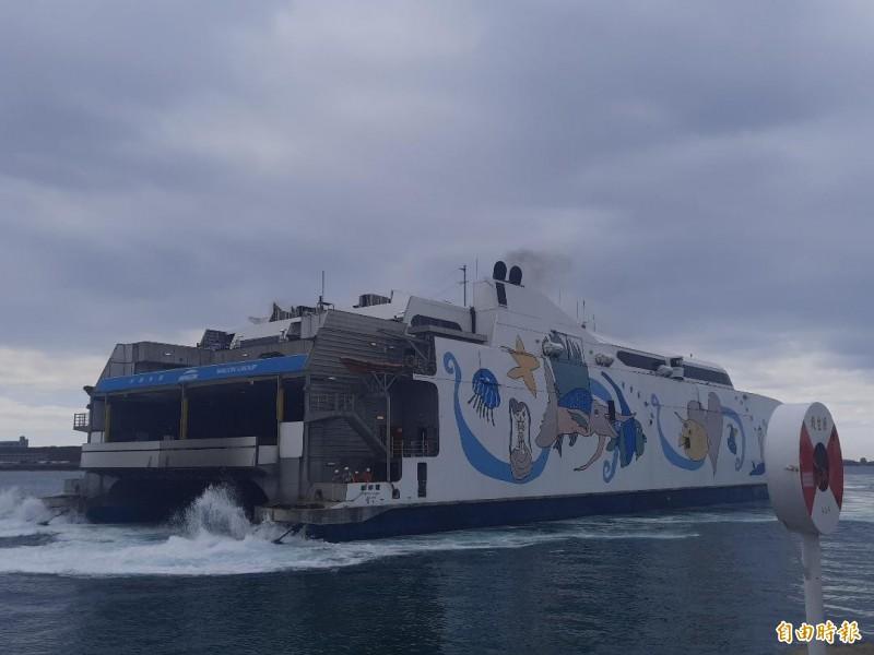 澎湖藍色公路新增台南航線,麗娜輪首航安平至馬公。(記者劉禹慶攝)