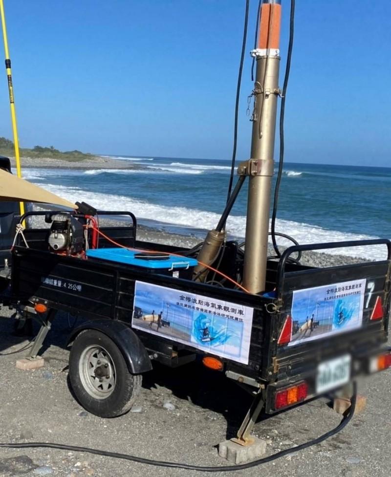 浪點海氣象觀測車。(記者洪定宏翻攝)