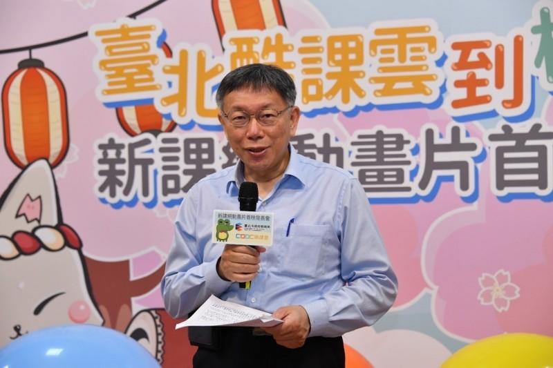 台北市柯文哲出席台北酷課雲簽約儀式記者會,被問到中天員工一事。(台北市政府提供)