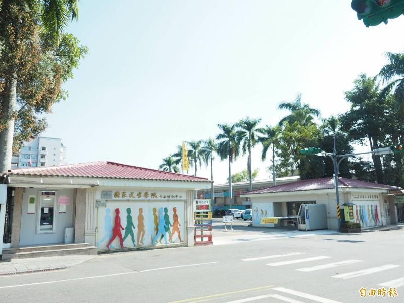 公務人力發展學院南投院區和國家文官學院中區培訓中心,是中興大學南投校區規劃的校區之一。(記者陳鳳麗攝)